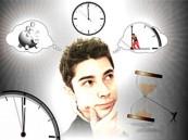 Gestion de tiempo
