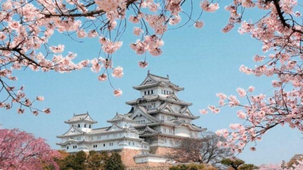 Palacio Imperial Japones
